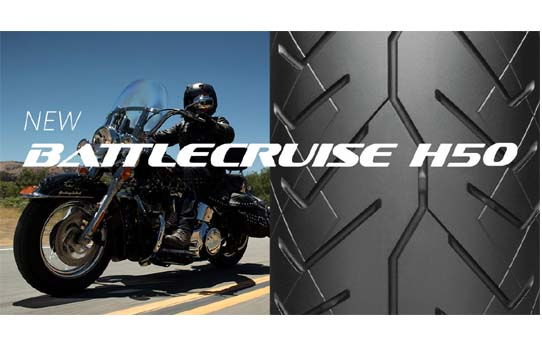 bridgestone battle cruiser