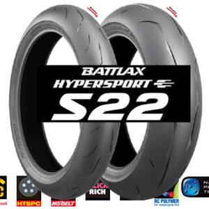 Pneusmoto online Battlax s22